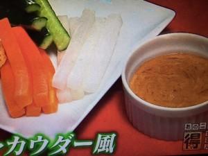 サイゲン大介 餃子