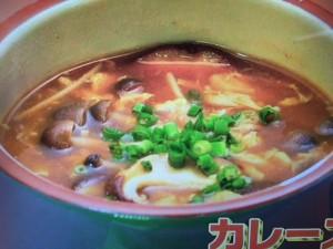 バイキング レシピ きのこのカレースープ