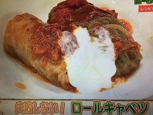 あさイチ レシピ ロールキャベツ