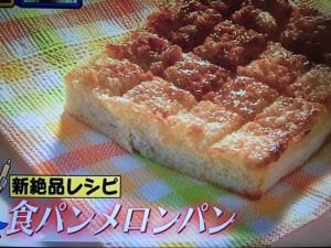 バタコやん メロンパン レシピ
