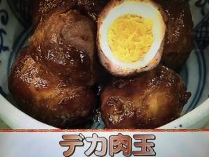 あさイチ レシピ デカ肉玉