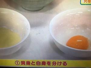 ガッテン 卵