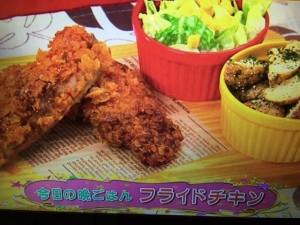 みきママレシピ フライドチキン