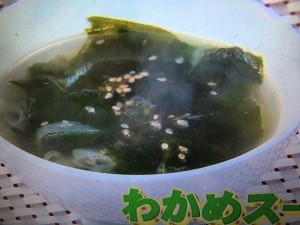 みきママレシピ かつおの漬け丼