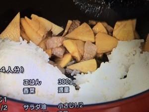 お弁当家族に福きたる 平野レミ レシピ
