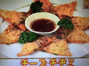 あさイチ レシピ チーズチヂミ