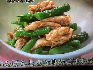 きょうの料理ビギナーズ レシピ