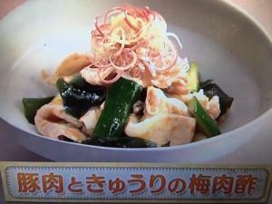 上沼恵美子のおしゃべりクッキング 豚肉ときゅうりの梅肉酢