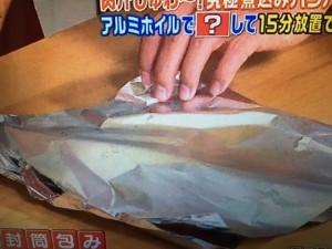あのニュースで得する人レシピ 煮込みハンバーグ