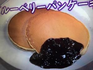 きょうの料理 ブルーベリーのパンケーキ