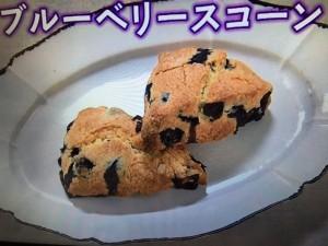 きょうの料理 ブルーベリーチーズケーキ