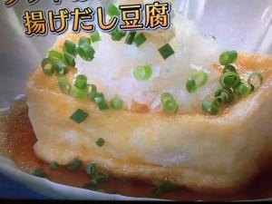 きょうの料理ビギナーズ 揚げだし豆腐