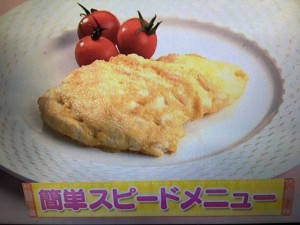 上沼恵美子のおしゃべりクッキング 鶏のカレーピカタ