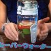 【あさイチスゴ技Q】マイボトル!キューカンバーウォーター・ショウガ白湯の作り方など