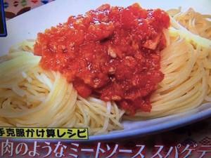 家事えもん レシピ ミートソーススパゲティ
