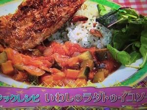 みきママレシピ いわしのラタトゥイユソース