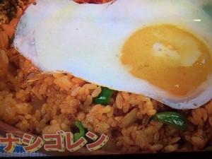 みきママレシピ チキンサテ