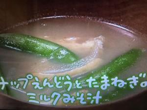 きょうの料理 スナップえんどうとたまねぎのミルクみそ汁