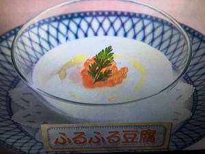 上沼恵美子のおしゃべりクッキング ふるふる豆腐