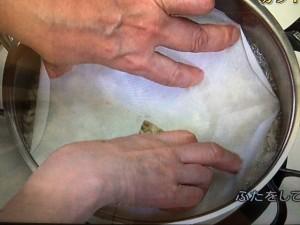 きょうの料理ビギナーズ 切り干し大根の煮物