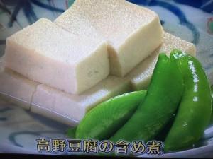 きょうの料理ビギナーズ 高野豆腐の含め煮