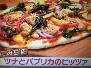 モコズキッチン ツナとパプリカのピッツァ