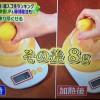 【林修の今でしょ講座】電子レンジスゴ技ランキングBEST7&レシピ