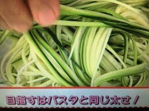 あさイチ レシピ カルボナーラ