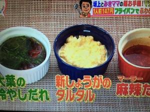 みきママレシピ たこ焼き