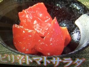 この差って何ですか?トマト