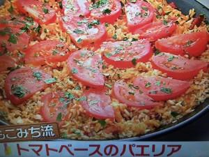 モコズキッチン トマトベースのパエリア
