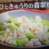 【キューピー3分クッキング】えびときゅうりの翡翠炒め レシピ