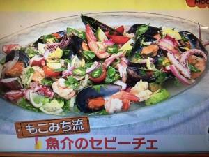 モコズキッチン 魚介のセビーチェ