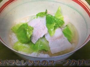 きょうの料理ビギナーズ 豚バラとレタスのスープかけご飯