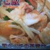 【きょうの料理ビギナーズ】豚キムチの茶漬け・牛しゃぶの汁かけご飯 レシピ