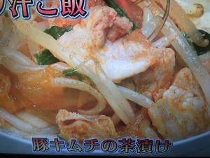 きょうの料理ビギナーズ 豚キムチの茶漬け