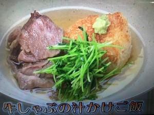 きょうの料理ビギナーズ 牛しゃぶの汁かけご飯