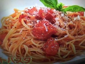 グッチ裕三 レシピ トマトパスタ