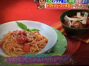 グッチ裕三 レシピ ミニトマトサラダ