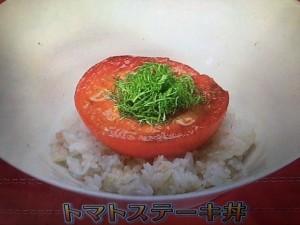 きょうの料理ビギナーズ トマトステーキ丼