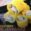 家事えもんかけ算レシピ~野菜たっぷりオムライス&ビュッフェ3大ワザ