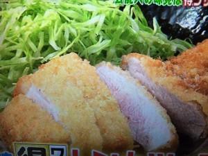 サイゲン大介レシピ トンカツ