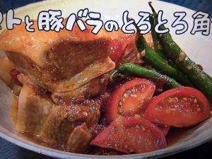 きょうの料理 トマトと豚バラのとろとろ角煮