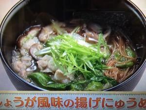 上沼恵美子のおしゃべりクッキング しょうが風味の揚げにゅうめん