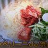 レシピの女王キッチン!カッペリーニde冷麺・夏のカルボナーラ・フライパンパスタ