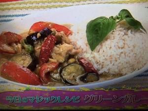 みきママレシピ グリーンカレー