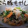 【NHKきょうの料理】にら豚もやし・クイック長芋酢豚・チャーシューなす レシピ