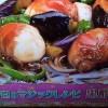 【バイキング】みきママレシピ~ブルーベリージャム×黒酢風酢豚