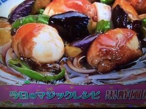 みきママレシピ 黒酢風酢豚