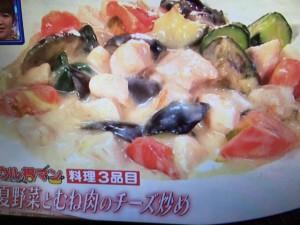 ウル得マン レシピ 鶏むね肉